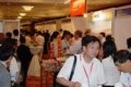 2007 Beijing Conference & Exhibition